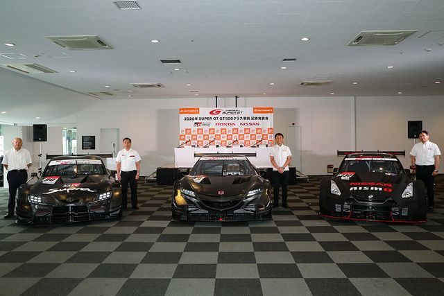 Behold The Super GT Toyota Supra In Its Naked Carbonfibre