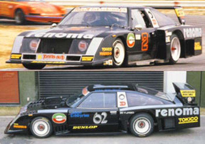 The Forgotten Toyota Celica Racecars