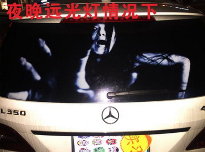 China proves its own weirdness with horror film window stickers