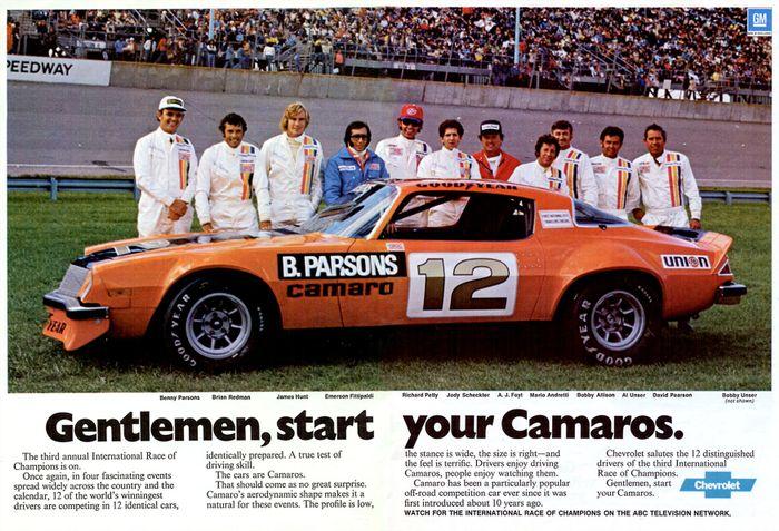 Parsons Drove Classic Car Show
