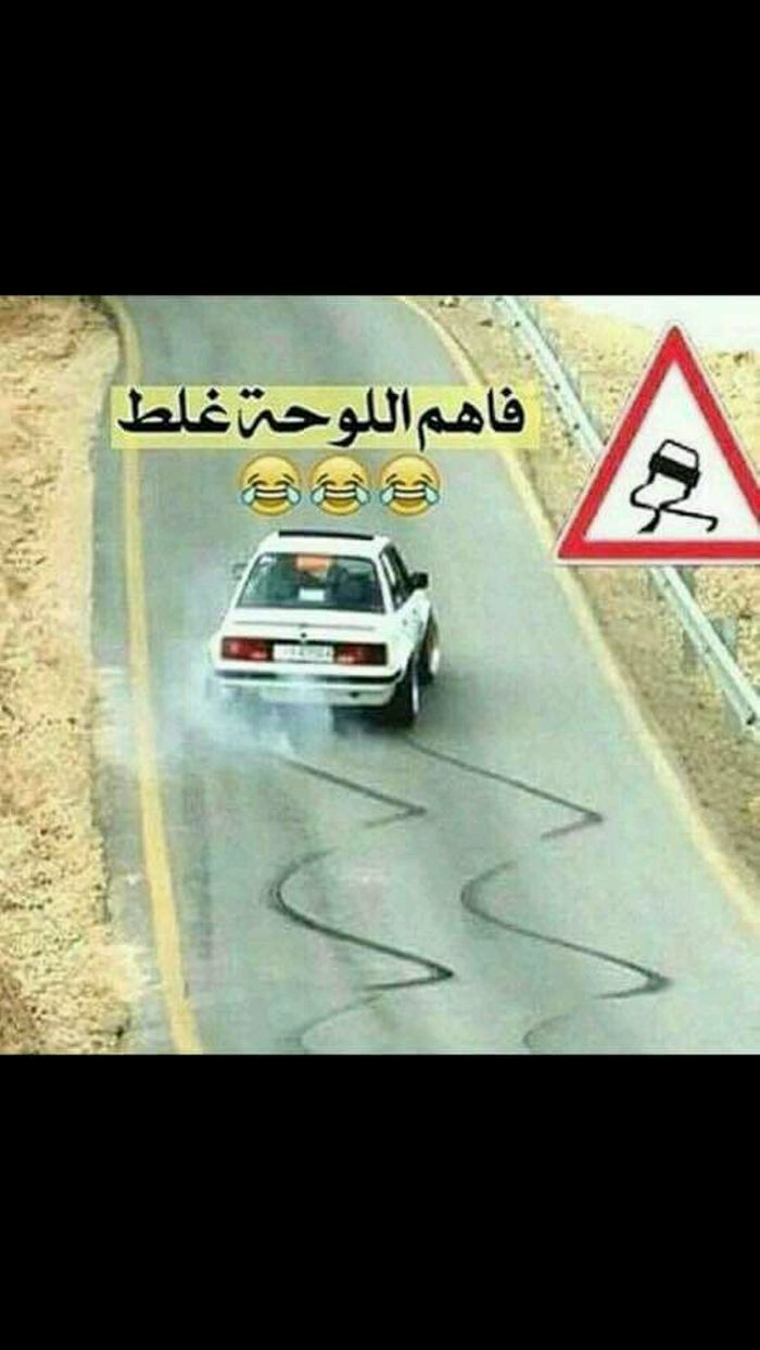 Arabic Meme Any Lebanese People Out There I Am Lebanese