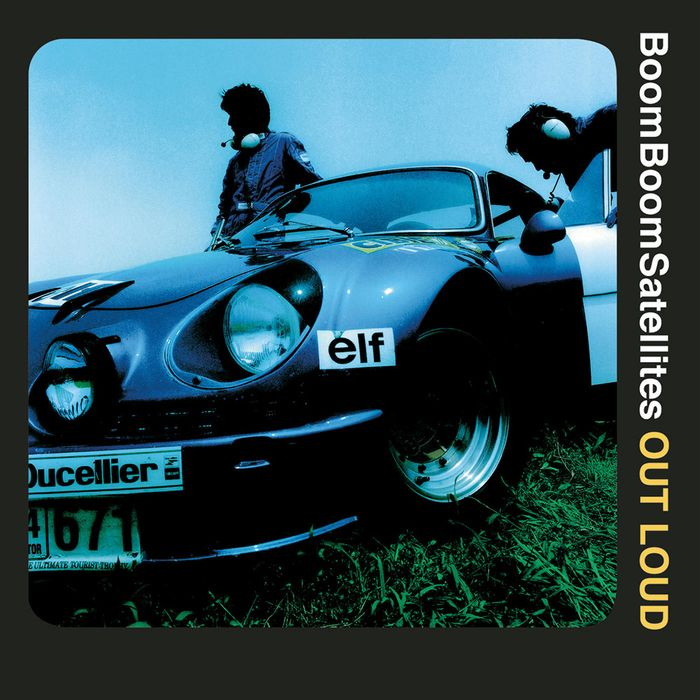 Monday Music 50 Automotive Album Covers