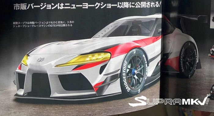 The Article Is Said To Show Pictures Of The Production Spec Supra MkV  Alongside Basic Dimensions And Engine Specifications, Plus A Racing Version.