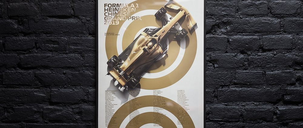 These Epic Posters Have Been Made To Celebrate F1's 1000th Championship Race