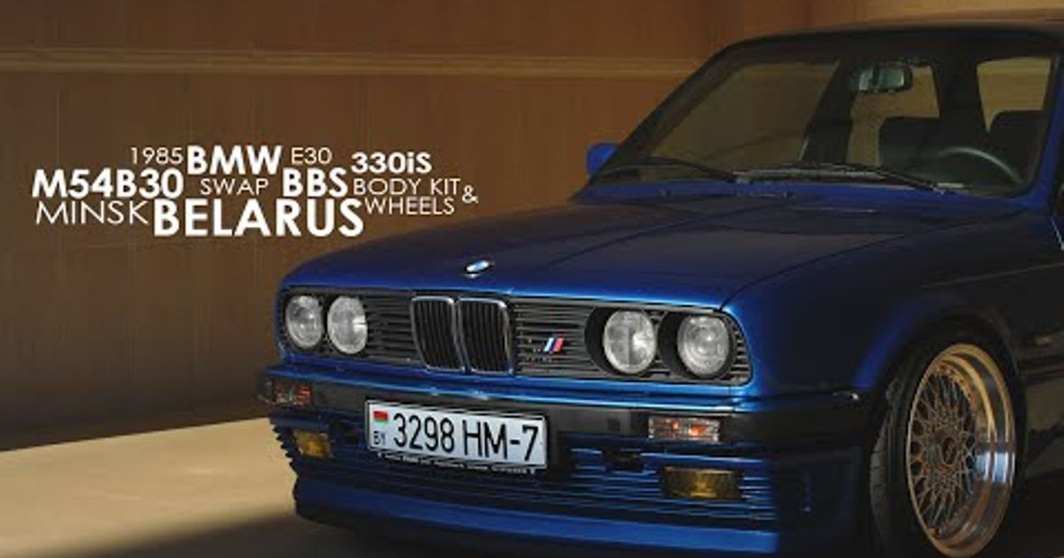 Awesome Video Of S50 Powered E30 Sporting A Rare Bbs