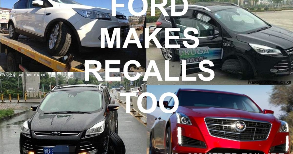 ford_recall 53bfb2f47e74e bad news ford makes racalls too i prefere wiper failure
