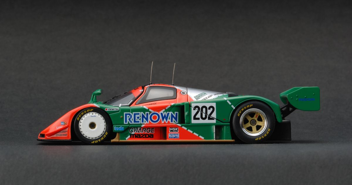 Mazda 787B - Renowned for its charging performance ( #BlogPost )