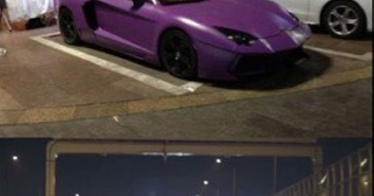Got That Purple Lamborghini Purple Lamborghini Lurkin