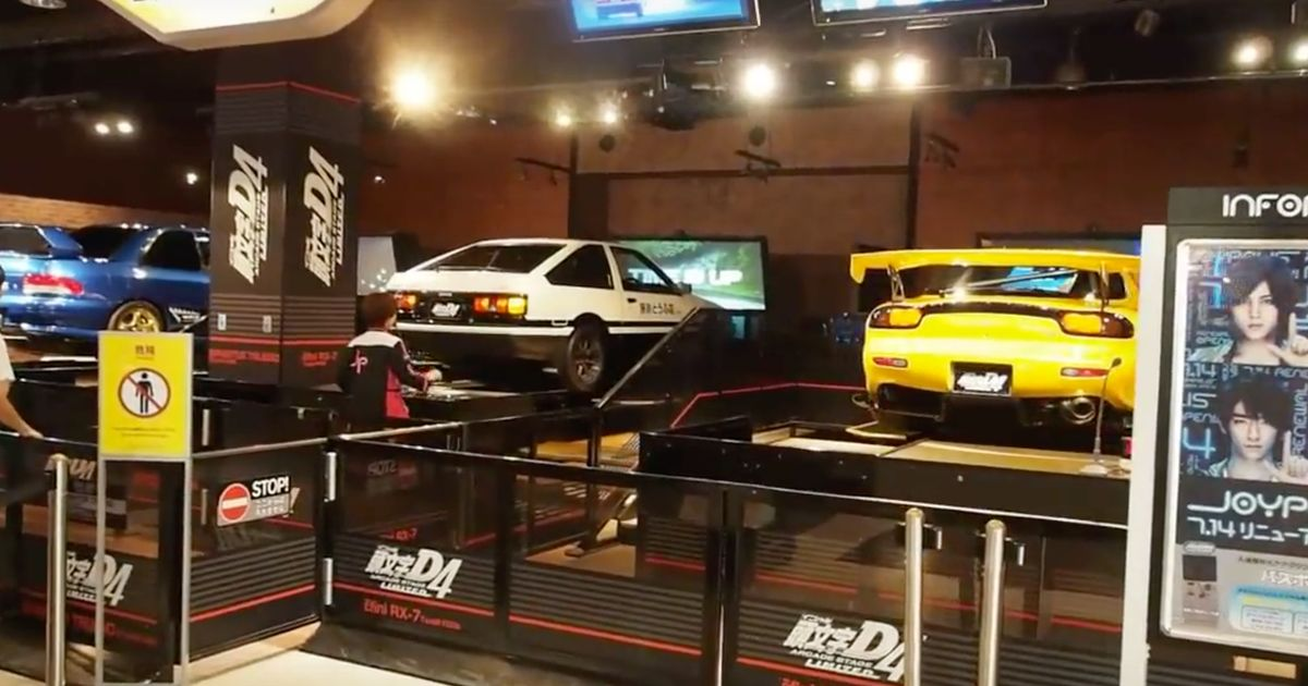 This Initial D Arcade Is The Best Thing You Ve Ever Seen