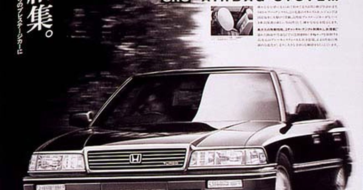 Honda Legend Wing Turbo