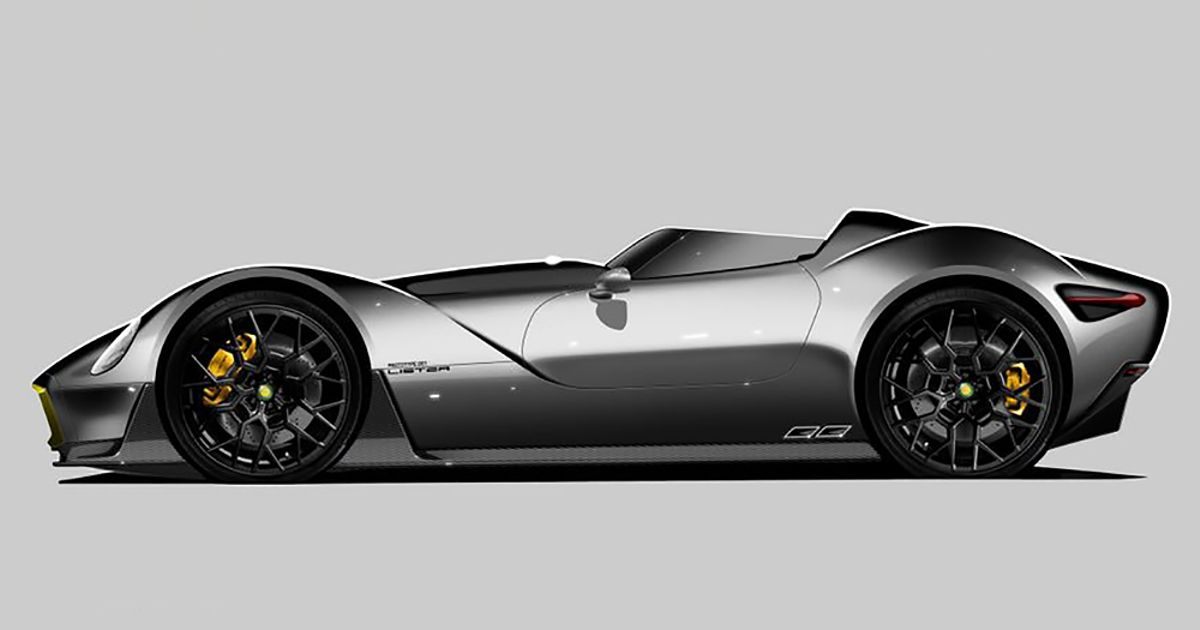 Lister's New Knobbly Concept Is So Hot It Should Be NSFW