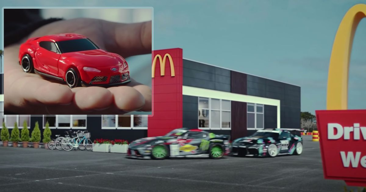The New McDonald s Japan Happy Meal Toy Is A Toyota Supra Tomica Model