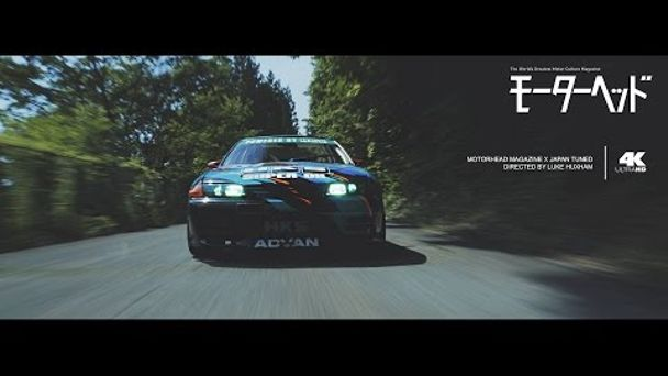 Gojira on Car Throttle