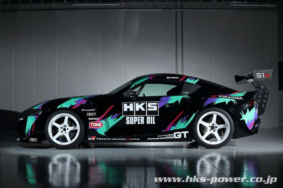HKS Has Built A 2JZ-Powered A90 Toyota Supra Drift Car With
